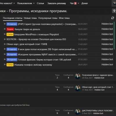 Готовый форум кибербезопасности Profile Picture
