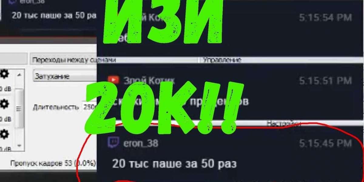 Стабильно зарабатываем по 50К рублей в месяц на стримах