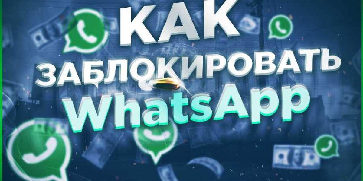 Как уничтожить WhatsApp своего обидчика